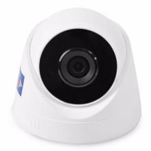 爱宝(Aibao)监控设备套装 高清网络摄像头 200万像素 远程安防监控