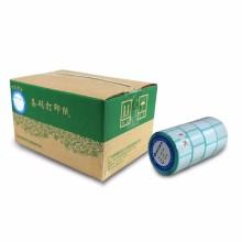 爱宝(aibao) 单排 热敏不干胶条码纸 标签打印纸 箱装