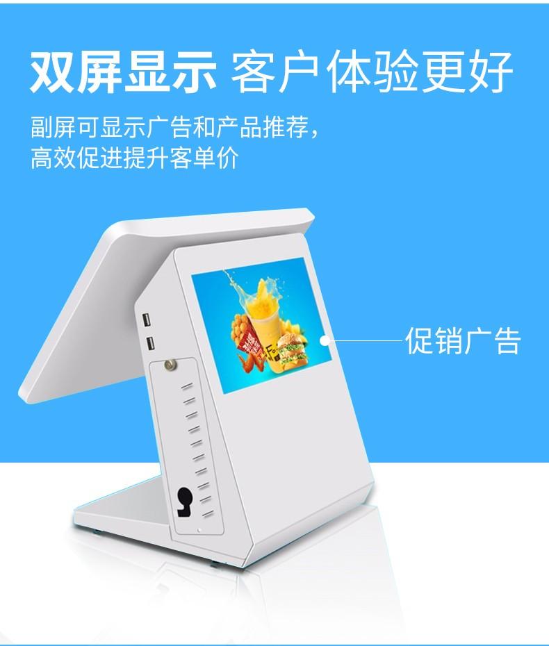 爱宝AB-8600D收银机(图3)