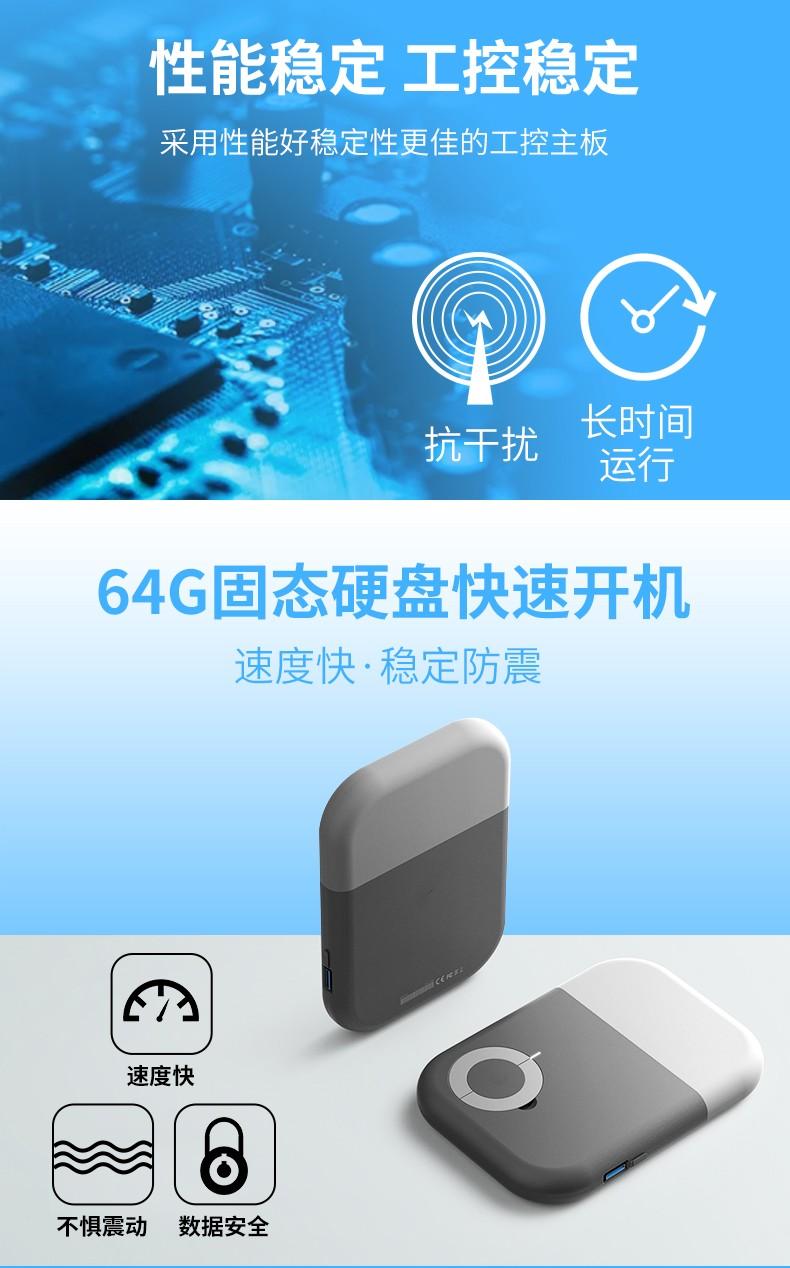爱宝AB-8600D收银机(图5)