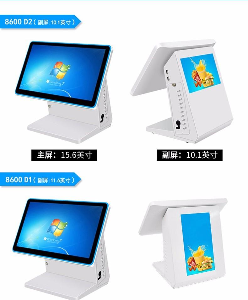 爱宝AB-8600D收银机(图6)