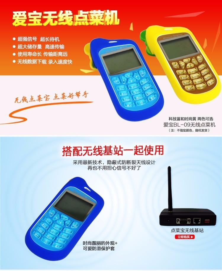 1527404183293974.jpg