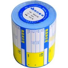 爱宝(hes&aibao)商品标价签 彩色条码标价签超市物价签